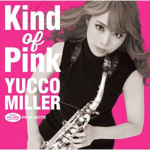 【CD】ユッコ・ミラー / Kind of Pink(通常盤)