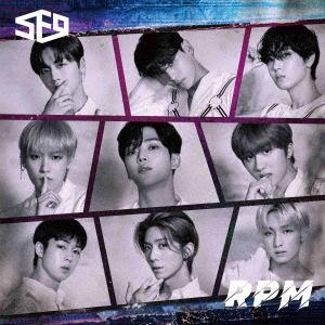 【CD】SF9(エスエフナイン) / RPM