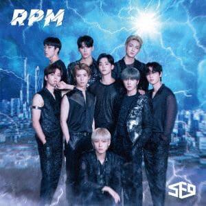 【CD】SF9(エスエフナイン) / RPM(初回生産限定盤A)