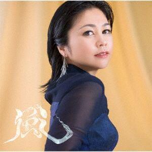 【CD】夏川りみ / 美らさ愛さ(通常盤)
