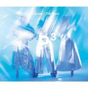 【CD】Perfume / Perfume The Best  P Cubed (通常盤)