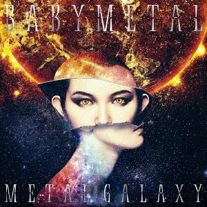 【発売日翌日以降お届け】【CD】BABYMETAL / METAL GALAXY(初回生産限定 SUN盤-Japan Complete Edition-)