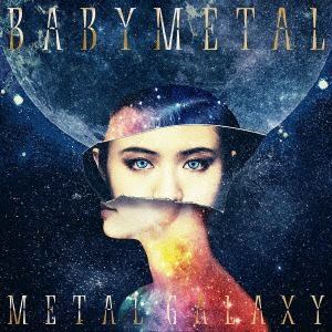 【CD】BABYMETAL / METAL GALAXY(初回生産限定 MOON盤-Japan Complete Edition-)