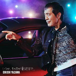 【CD】矢沢永吉 / いつか、その日が来る日まで...(初回限定盤A)(Blu-ray Disc付)