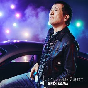 【CD】矢沢永吉 / いつか、その日が来る日まで...(初回限定盤B)(DVD付)