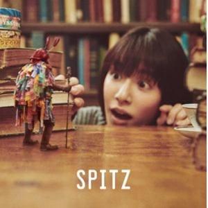 【発売日翌日以降お届け】【CD】スピッツ / 見っけ(初回限定盤)(DVD付)