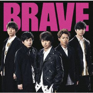 【CD】嵐 / BRAVE(初回限定盤)(DVD付)