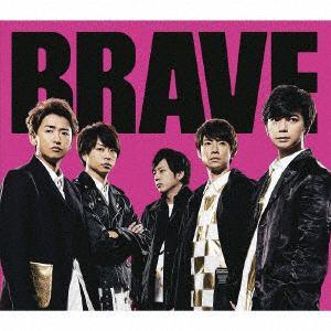 【CD】嵐 / BRAVE(通常盤)