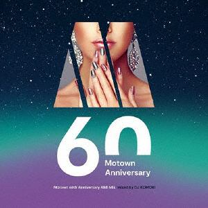 【CD】Motown 60th Anniversary R&B Mix mixed by DJ KOMORI
