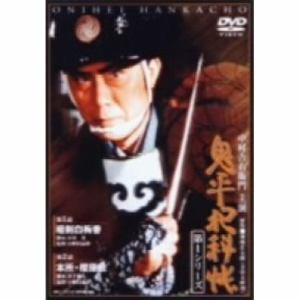 【DVD】 鬼平犯科帳 第1シリーズ《第1・2話》