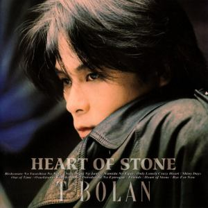 HEART OF STONE 【CD】 / T-BOLAN