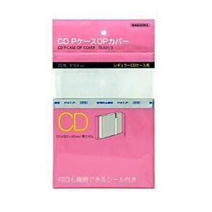 ナガオカ TS-521/3 CD PケースOPカバー 30枚入