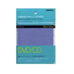 ナガオカ DVD/CDクリーニングクロス CL-20/3 緑色パッケージ