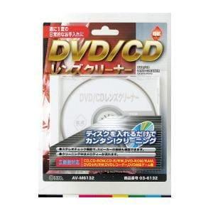 オーム電機 CD/DVDレンズクリーナー AVM6132