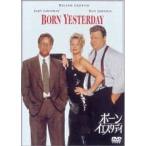 【DVD】 ボーン・イエスタデイ