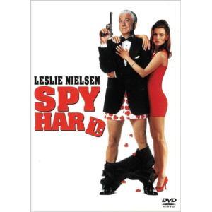 【DVD】 スパイ・ハード