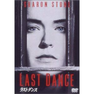 【DVD】 ラストダンス