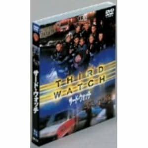 <DVD> サード・ウォッチ シーズン1-2