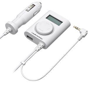 オーディオテクニカ FMトランスミッター ATFMT900