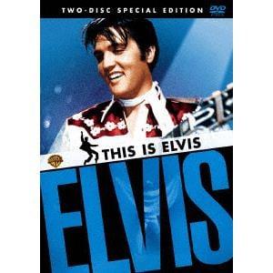 <DVD> エルヴィス・プレスリー / This Is Elvis 没後30周年メモリアル・エディション