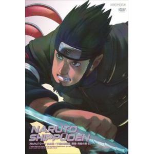 <DVD> NARUTO -ナルト- 疾風伝 不死の破壊者、飛段・角都の章 2