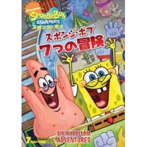 <DVD> スポンジ・ボブ 7つの冒険