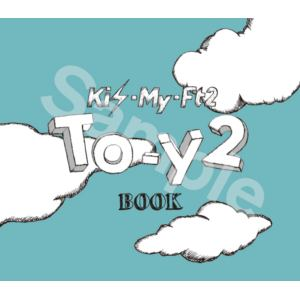 【同時購入特典付】【CD】Kis-My-Ft2 / To-y2(3形態一括セット)