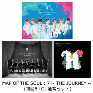 【同時購入特典付】【CD】BTS / MAP OF THE SOUL : 7 ~ THE JOURNEY ~(初回B+C+通常セット)(DVD付)