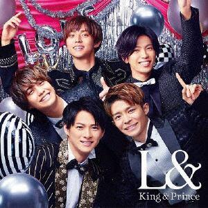 【CD】King & Prince / L&(通常盤)
