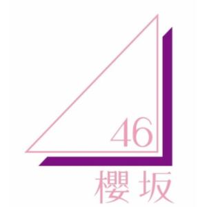 【CD】櫻坂46 / Nobody's fault(5形態一括セット)