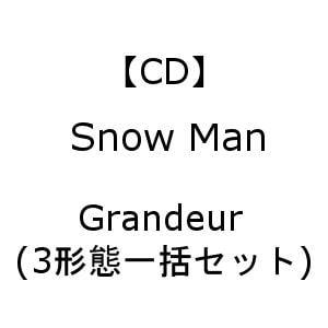 【発売日翌日以降お届け】【CD】Snow Man / Grandeur(3形態一括セット)