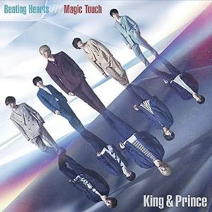 【CD】King & Prince / Beating Hearts/Magic Touch(初回限定盤B)(DVD付)