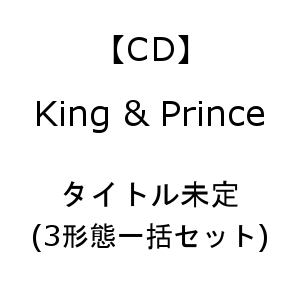 【CD】King & Prince / Magic Touch/Beating Hearts(3形態一括セット)