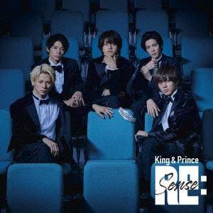 【CD】King & Prince / Re:Sense(初回限定盤B)(DVD付)