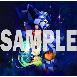 【CD】復刻版ドラマCD「機動戦士ガンダム 逆襲のシャア ベルトーチカ・チルドレン」