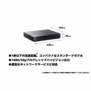 ソニー 【再生専用】ブルーレイディスクプレーヤー BDP-S1500