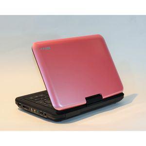 Wizz DV-PW1040P 10.1インチポータブルDVDプレーヤー