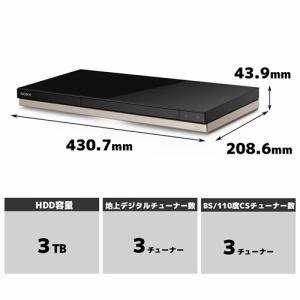 ソニー BDZ-ZT3500 3TB HDD内蔵ブルーレイレコーダー