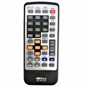ウィズ RC-PH1150 DV-PH1150(ポータブルDVDプレーヤー)用リモコン