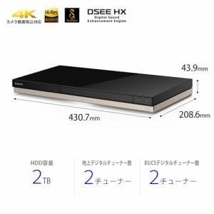 ソニー BDZ-ZW2500 HDD/2チューナー搭載 ブルーレイレコーダー 2TB