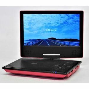 Wizz 9インチポータブルDVDプレーヤー (ピンクバージョン) SPD-S955P SPD-S955P
