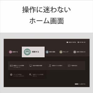 ブルーレイレコーダー ソニー 本体 新品 BDZFBT2000 ブルーレイレコーダー