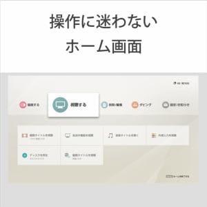 ブルーレイレコーダー ソニー 本体 新品 BDZZW1700 ブルーレイレコーダー