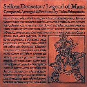 <CD> ゲームミュージック / 聖剣伝説 Legend of Mana オリジナル・サウンドトラック