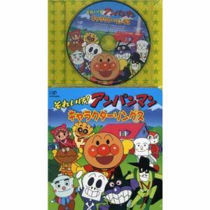 <CD> アンパンマン / それいけ!アンパンマン 絵本付CDパック キャラクターソングス