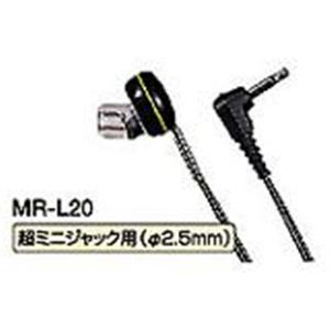 JVC MR-L20 イヤホン 1m