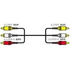 JVC VX-450G ビデオコード ピンプラグ×3-ピンプラグ×3 5m