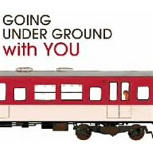 <CD> GOING UNDER GROUND / BEST OF GOING UNDER GROUND with YOU(初回限定盤) コールタール