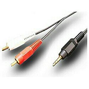 富士パーツ オーディオコードステレオミニプラグ-ピンプラグ(RCA)×2 5m FVC323C
