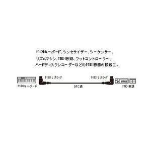 オーディオテクニカ MIDIケーブル3.0m ATL496D/3.0